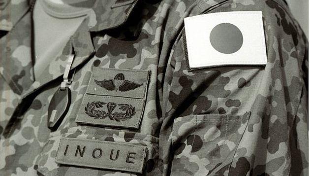 640px-JDF_Uniform01a