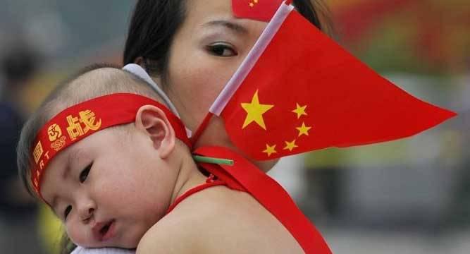 china-child