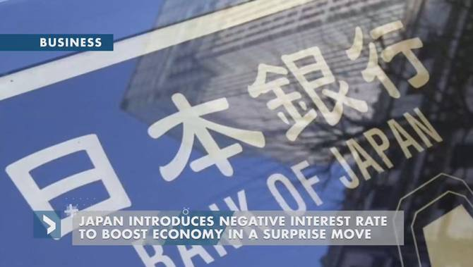 japan-bank