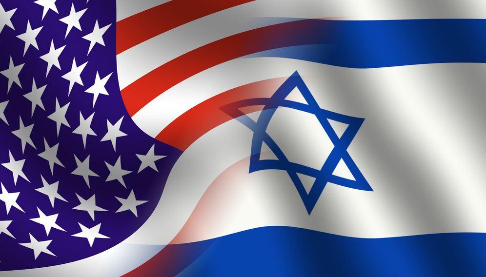 Israelus