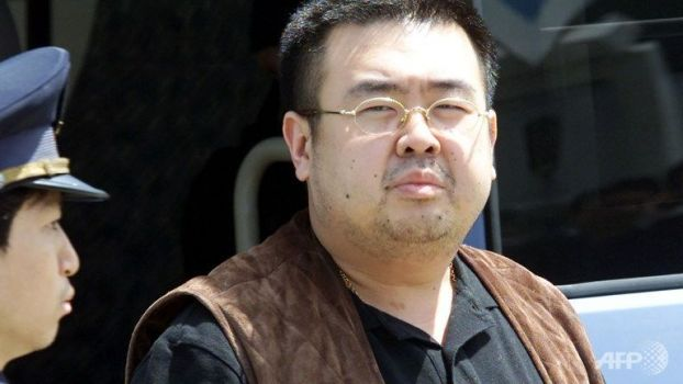 kim-jong-nam-file-photo.jpg