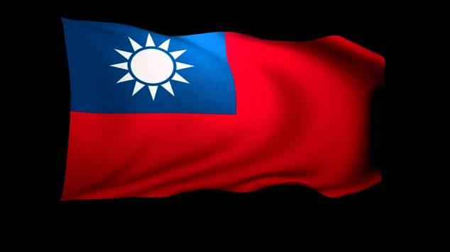 Đài Loan cần từ bỏ tên gọi Trung Hoa Dân Quốc