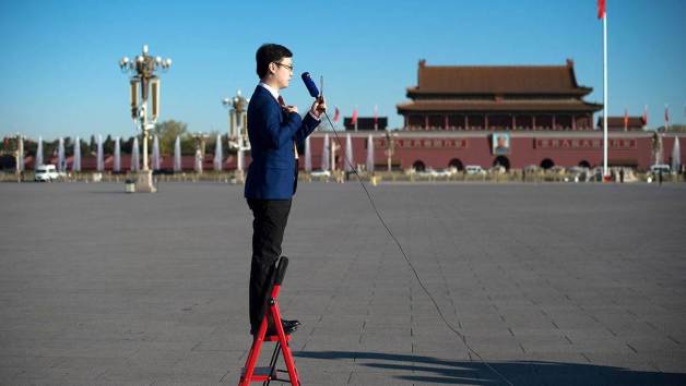 china-sharp-power