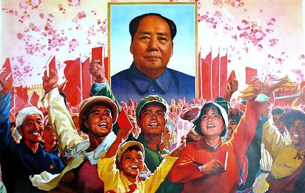 Chinese-Propaganda-poster-001