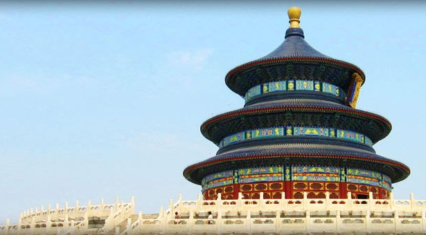 beijing-china-language-society-main