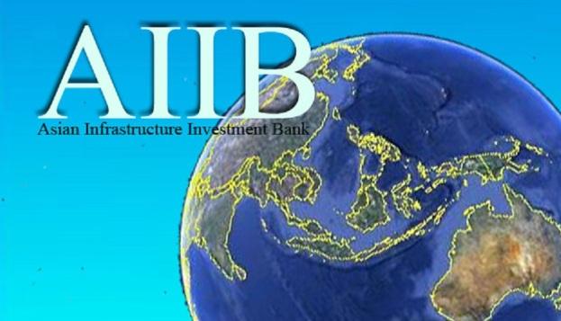 AIIB_logo-2