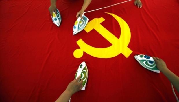 pb-110701-china-communist-da-06.photoblog900