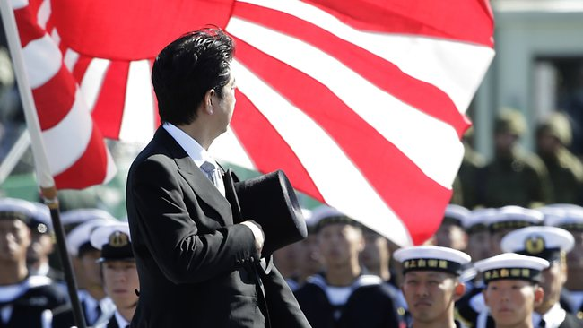 925012-japan-self-defence-forces-day
